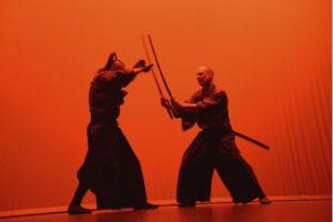 martial arts, kendo