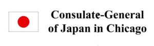 Consolate-General of Japan in Chicago