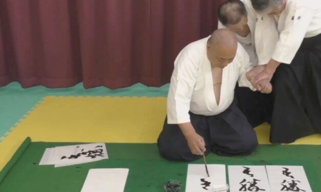 Aikido and Calligraphy by Ryoichi Kinoshita Sensei