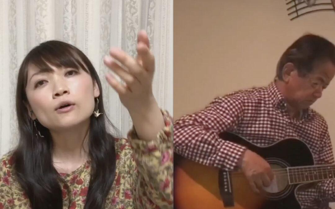 Japanese Pop Music by Aya Uchida (Accompanied on guitar by Mr. Jo Yamanaka)