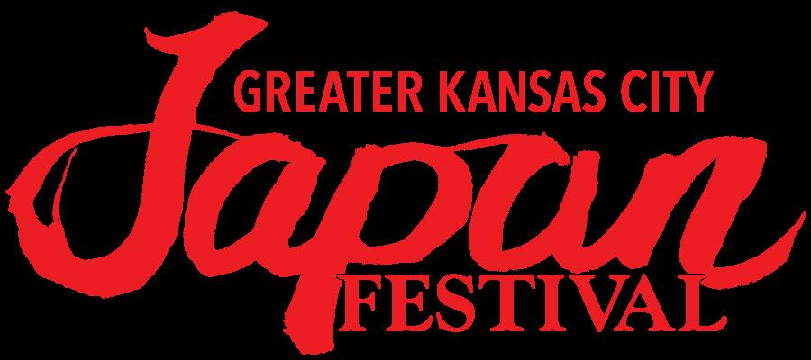 Kansas City Japan Festival