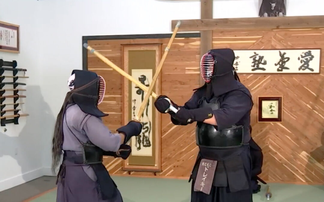 Kendo Demonstration by Kansas City Kendo Club