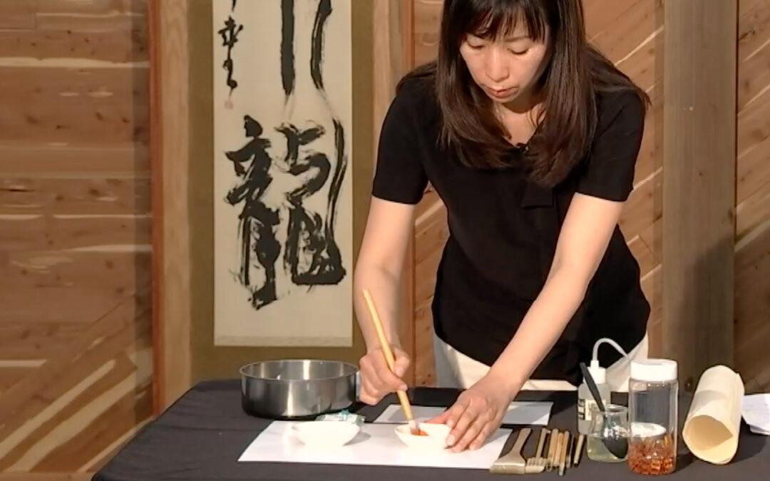 Nihonga: Traditional Japanese Painting
