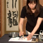 Nihonga: Traditional Japanese Painting